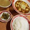 天坊 - 料理写真:麻婆豆腐定食 750円