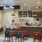 ビーンアンドポップ - オープンなお店
