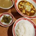 天坊 - 麻婆豆腐定食 750円