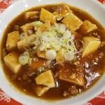 天坊 - 麻婆豆腐