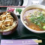 登正門 - H23.11 日替わりランチ ラーメンセット 700円