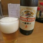 89450236 - 瓶ビール(キリン一番搾り)