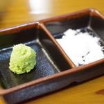 いち川 - 山葵、塩