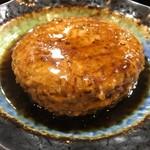 つるふく - 肉厚ハンバーグアップ