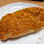 パン香房 ベル・フルール - 焼カレーパン(210円)