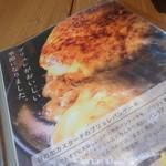 Cafe brunch TAMAGOYA - メニュー