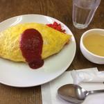洋食 デリシュ - オムライス600円  スープとアイスコーヒー付き