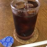 洋食 デリシュ - アイスコーヒー付き
