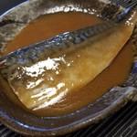 Sakesakanaomata - さばみそ煮