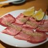 焼肉元山 - 料理写真:塩上タン1830円