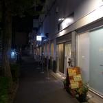 89457007 - 名古屋駅・太閤通口、亀島に向かう新幹線ガード下にある「麺家獅子丸」