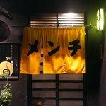 U.TOKYO -