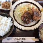 89458061 - 特製メンチ定食(¥734)