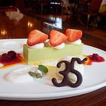 89458442 - ピスタチオムースケーキとマスカルポーネアイスクリーム