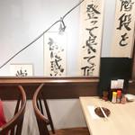 串一 - 階段横のテーブル