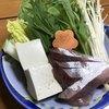 Minshukufukurou - 料理写真: