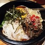 YUMA - 石焼ビビンバ  980円