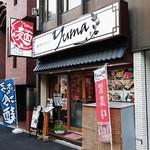 YUMA - 店構え