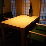 鮨 大和 - 店内(テーブル席)