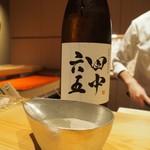 鮨 大和 - 2杯目:田中六五 純米
