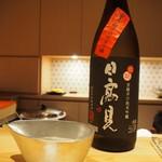 鮨 大和 - 4杯目:日高見 弥助 芳醇辛口純米吟醸
