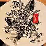 日本の中華そば富田 - 完食すると豪快な鯉の画が!