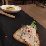 鉄板 ニシムラ - 本日の前菜は2品
