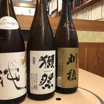 魚市 - みんな日本酒いっちゃう