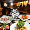 JIMOTOYA - その他写真:店舗ロゴ