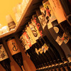 九州居酒屋かてて - ドリンク写真: