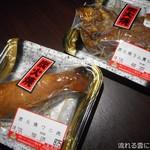 富士竹 - 炭火焼ワニ肉&炭火焼ラム肩ロース