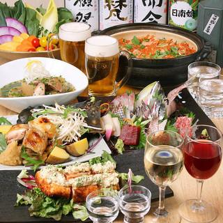 新鮮魚介や創作和食が楽しめる飲み放題付コースは5,000円~