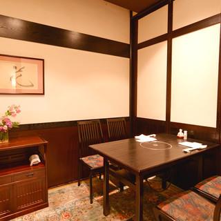 《大小個室完備》寛ぎの和モダン空間で愉しむこだわりの和食