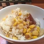 グラシア - トウモロコシご飯