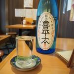 釜喜利うどん - 冷酒(喜平太 純米)