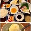 史 - 料理写真:三日月膳 1200円