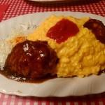 レストランあづま - ケチャップオムライス(1,000円)