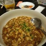 中国料理 ながさき家 - マーボー豆腐