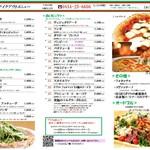 久米ピッツァlumaca - 【テイクアウト】その他、期間限定ピッツァあります。