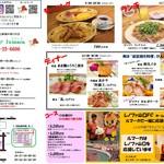 久米ピッツァlumaca - パンフレット更新しました★