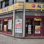 松屋 - 角地にある店舗