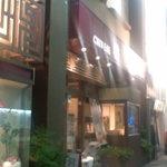 中国料理 香楽 - 入口