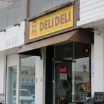 デリデリ -