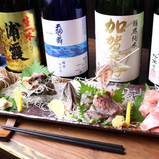◇厳選鮮魚◇自ら選りすぐった海の幸は素材を活かした逸品に◎