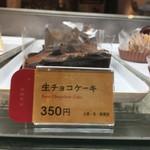 カフェ・ベローチェ - 生チョコケーキ 2017/05/14