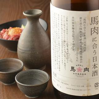 【肉寿司と相性ピッタリ】珍しい日本酒を多数ご用意!