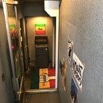 村上カレー店・プルプル -