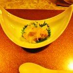 きすけ - 魚の南蛮漬け