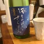 天史朗寿司 - 日本酒