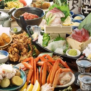 逸品料理・海鮮の食べ放題コース2980円~!
